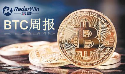 BTC周报 | 币价走势稳定,短期或反弹