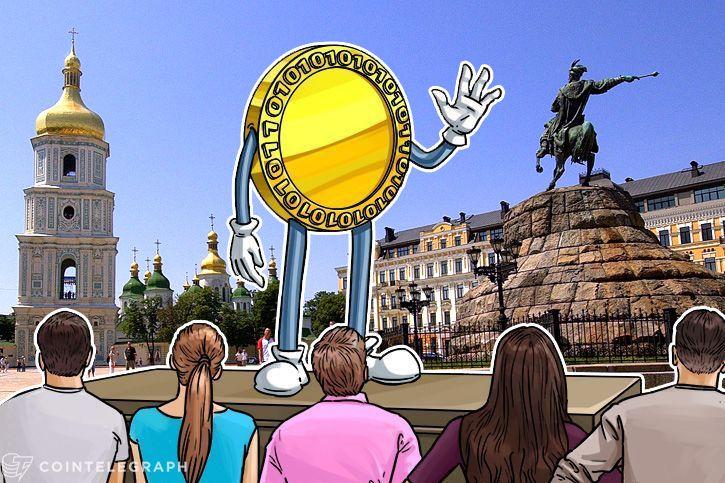 乌克兰将在3周内确定虚拟资产的法律地位