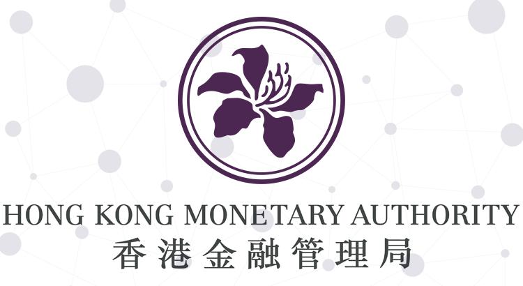 香港央行测试基于区块链的贸易金融平台